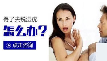 尖锐湿疣有哪些并发症