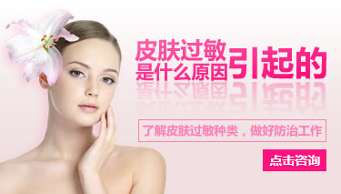 皮肤瘙痒症的主要预防方法